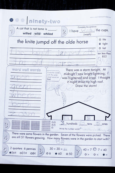 2nd Grade Common Core Morning Work by Second Story Window